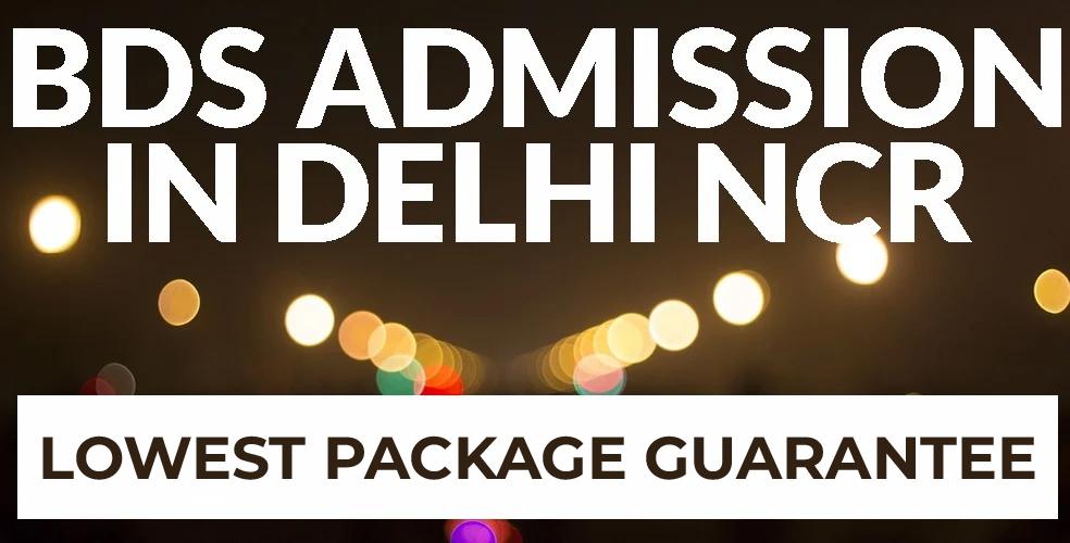 BDS admission in Delhi NCR