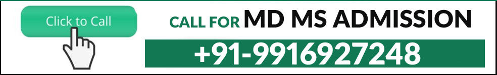 MD MS ADMISSION CONTACT BANNER