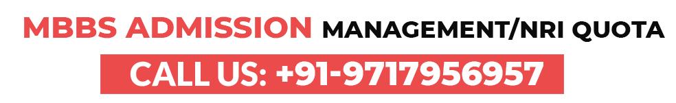 MBBS Admission Through Management Quota or NRI Quota