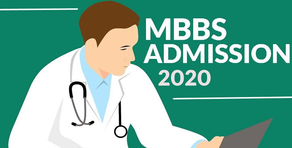 MBBS Admission