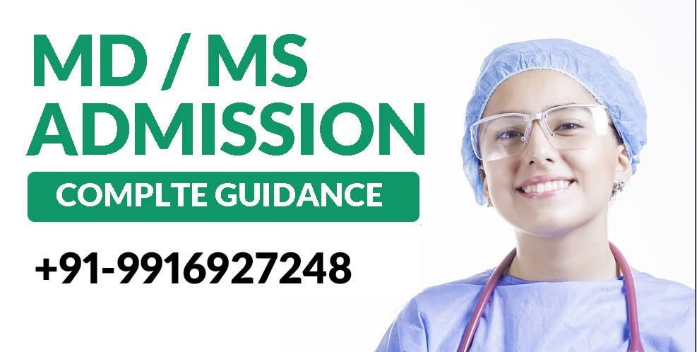 MD MS Admission Through Management Quota