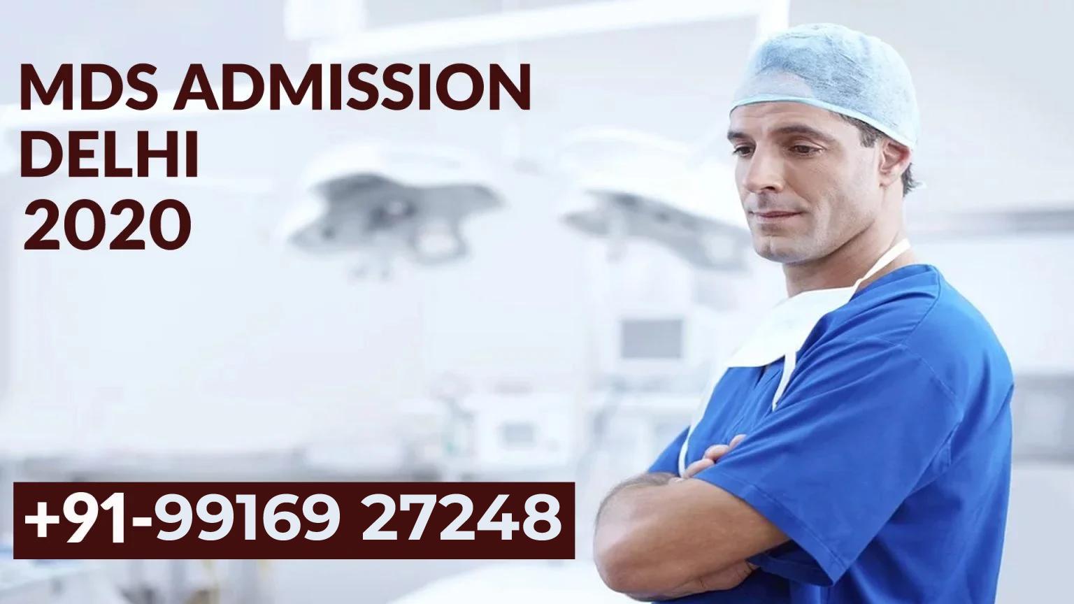 MDS admission in Delhi