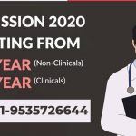MDS Admission through management quota