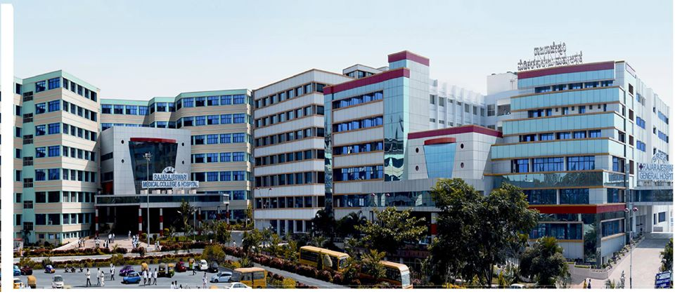 Rajarajeshwari Medical College Bangalore 1
